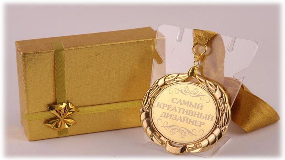 VIP подарки заказать в Нижнем Новгороде