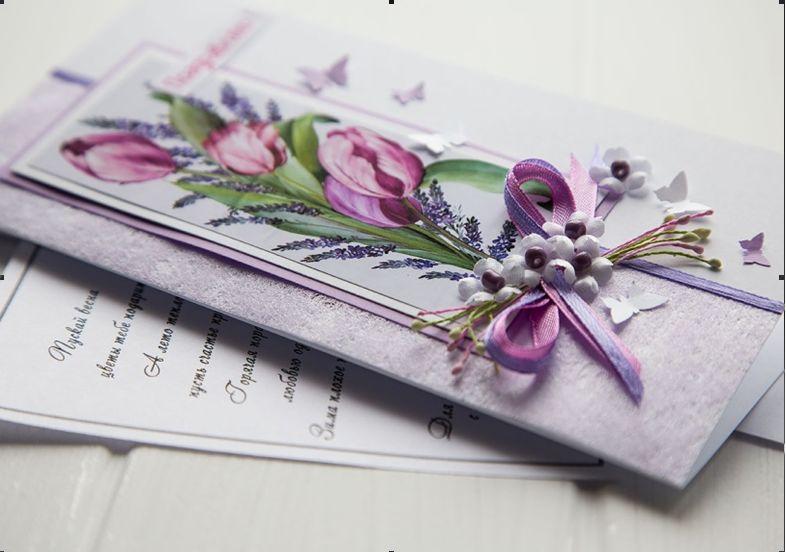 Открытки ручной работы заказать в Нижнем Новгороде