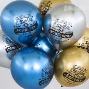 Купить Воздушный шар Хром в Нижнем Новгороде